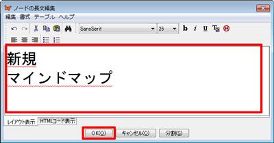 change07