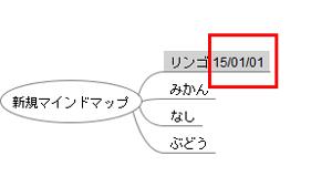 date04