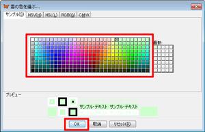 square08