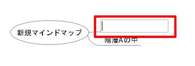 tsuika04