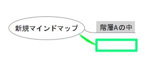tsuika05