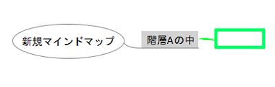 tsuika09