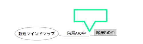 tsuika14